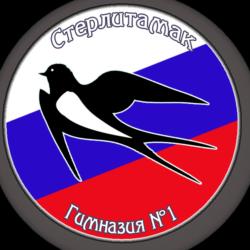 """Официальный сайт МАОУ """"Гимназия №1"""""""